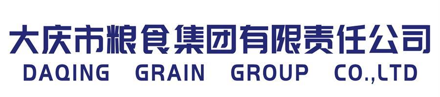 大庆市火狐体育官网集团有限责任公司