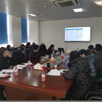 组织钉钉办公软件培训